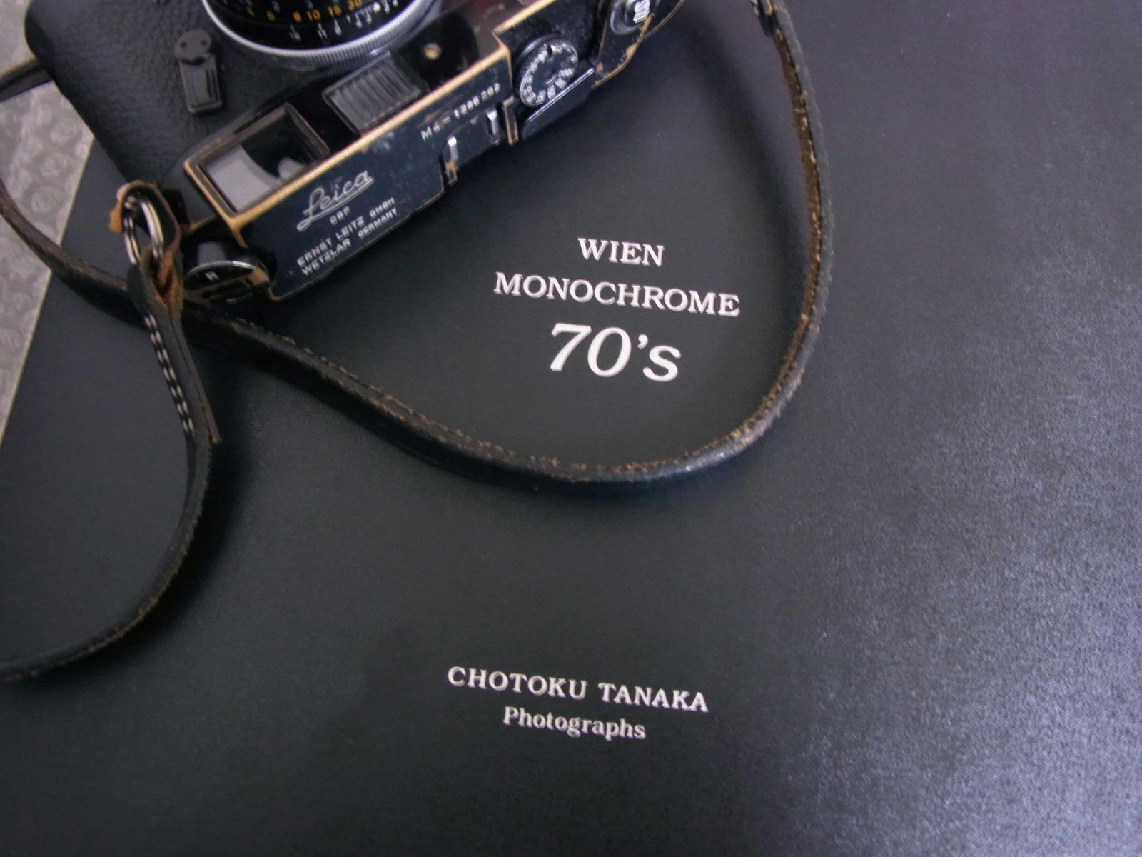 R1035525